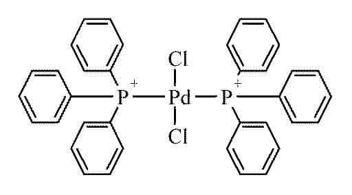 urzędnik na stopach o nowy haj Acros Organics AC197320050 Bis(triphenylphosphine)palladium ...